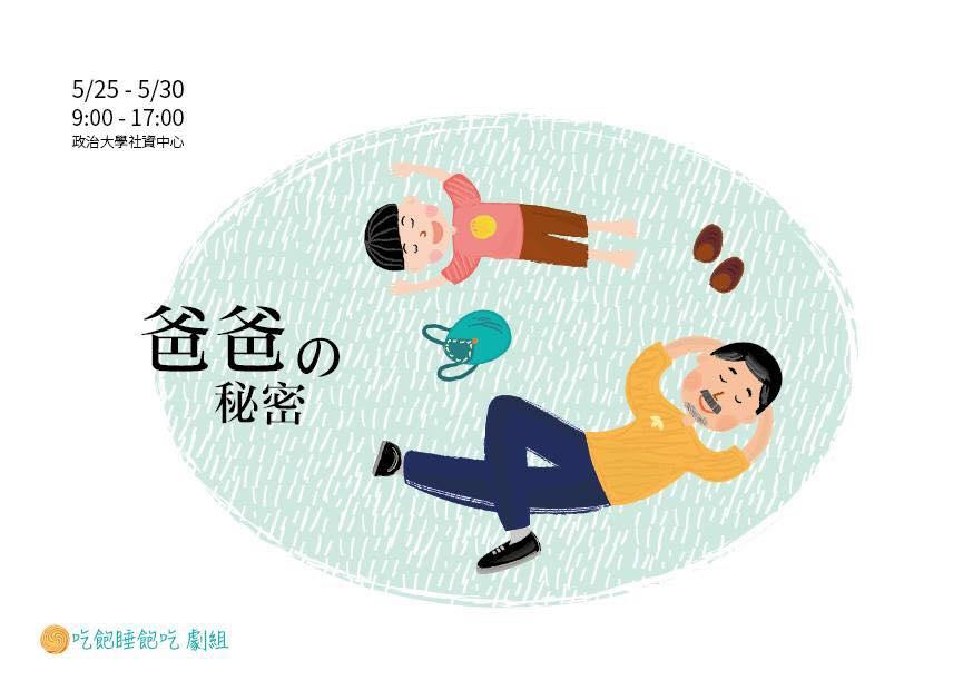 明信片正面(fb檔).jpg